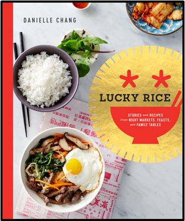 Lucky Rice Jacket with Border
