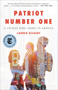 Now in Paperback: Patriot Number One by Lauren Hilgers